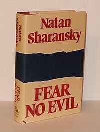 Fear no evel by natan sharansky.jpg
