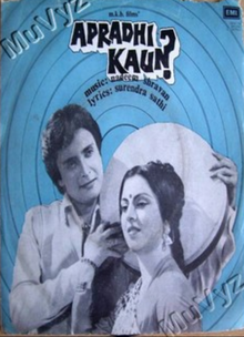 Apradhi Kaun - WikiVisually