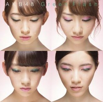 AKB48 — Green Flash (studio acapella)
