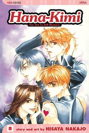 Hana-Kimi - North American cover of the eighth manga volume featuring (clockwise from top) Hokuto Umeda, Shuichi Nakatsu, Minami Nanba and Izumi Sano.