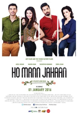 Ho Mann Jahaan - Theatrical release poster