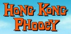 Hong Kong Phooey - Image: Hong Kong Phooey logo