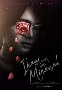 Ikaw Pa Lang ang Minahal