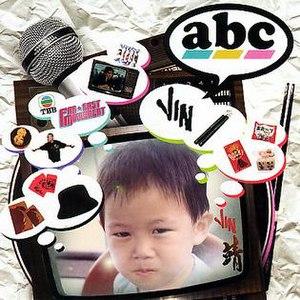 ABC (Jin album) - Image: Jin ABC