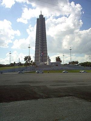 José Martí Memorial - Image: José Martí Memorial, Havana, Cuba