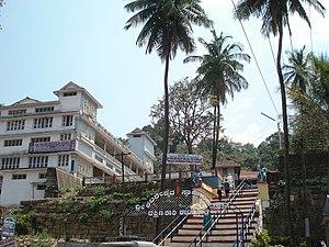 Kalasa - Image: Kalasa Temple Front View