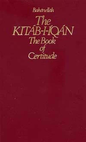 Kitáb-i-Íqán - Image: Kitáb i Íqán (cover)