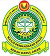 Official seal of Kulim Town