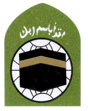 Darul Ihsan University - Darul Ihsan University