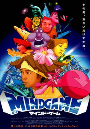 Mind Game (film) - Image: Mindgame 2004 poster