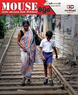 <i>Mouse</i> (film) 2012 Sri Lankan film