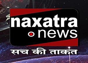 Naxatra News Hindi - Image: Naxatra News Hindi Logo