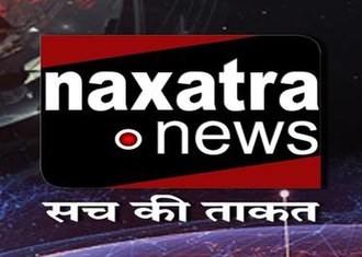 Naxatra News Hindi - Image: Naxatra News Hindi Logo