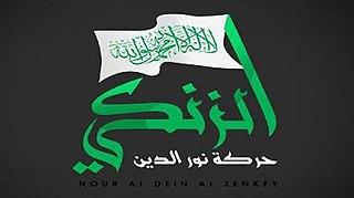 Islamist rebel group in Syria