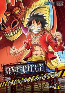 One Piece Season 16 Wikipedia