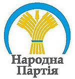 People's Party (Ukraine).JPG