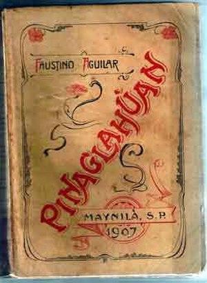 Pinaglahuan - Image: Pinaglahuan book cover 1907