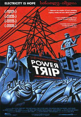 Power Trip (film) - Promotional poster