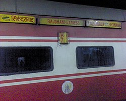 Sampark Kranti Express Timings From Bangalore To Hyderabad