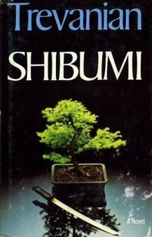 Image result for Shibumi