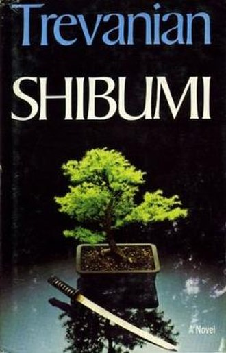 Shibumi (novel) - First edition (publ. Outlet)