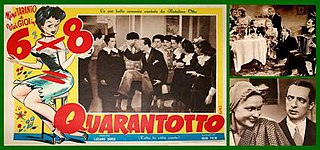 1945 film by Riccardo Freda