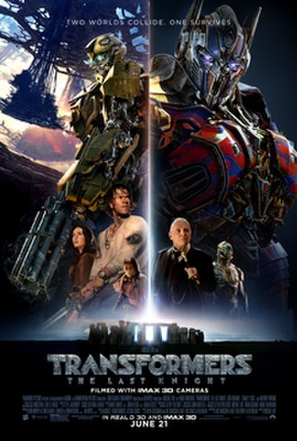Transformers: The Last Knight - Theatrical release poster