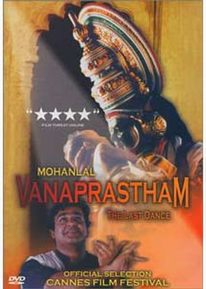 Vanaprastham - DVD cover