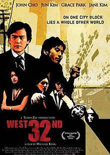 West 32nd film poster.jpg