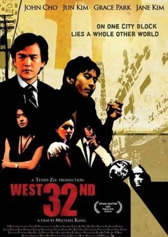 West 32nd - US theatrical poster