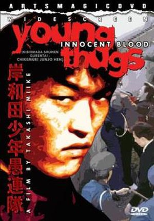 Young Thugs: Innocent Blood - Image: Young Thugs Innocent Blood DVD Cover