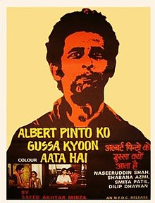 albert pinto ko gussa kyon aata hai free movie download