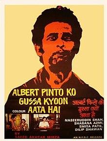 Albert Pinto Ko Gussa Kyon Ata Hai (1980) SL YT - Naseeruddin Shah, Shabana Azmi and Smita Patil