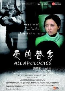<i>All Apologies</i> (film) 2012 Chinese drama film