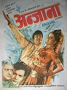 anjaana-1969