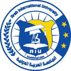 Arab International University - Image: Arab International University logo
