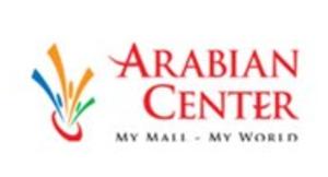 Arabian Center - Image: Arabian Center Logo