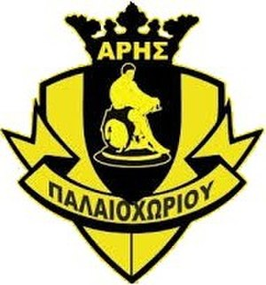 Aris Palaiochori F.C. - Image: Arispalaiochorifc