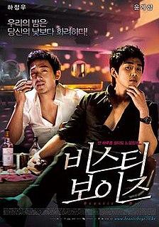 <i>Beastie Boys</i> (film) 2008 South Korean film by Yoon Jong-bin