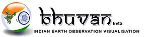 Bhuvan - Image: Bhuvanlogo
