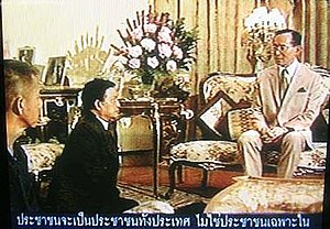 Black May (1992) - Royal intervention on the night of 20 May. Left to right: Chamlong Srimuang, Suchinda Kraprayoon, and King Bhumibol Adulyadej (seated).