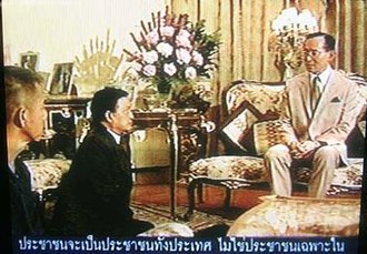 Black May (1992) - Royal intervention on the night of 20 May. Left to right: Chamlong Srimuang, Suchinda Kraprayoon, and King Bhumibol Adulyadej (seated).