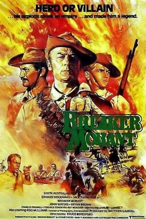 Breaker Morant (film) - theatrical release poster