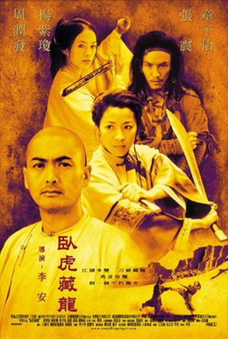 Crouching Tiger, Hidden Dragon - Chinese theatrical release poster