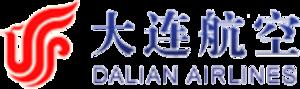 Dalian Airlines - Image: Dalian Airlines Logo