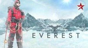 Everest (Indian TV series) - Image: Everest (Indian TV series)