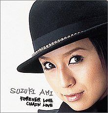 Forever Love (Ami Suzuki single) cover art.jpg