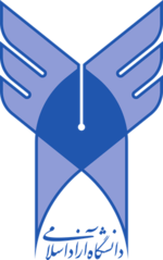Islamic Azad University logo (2).png