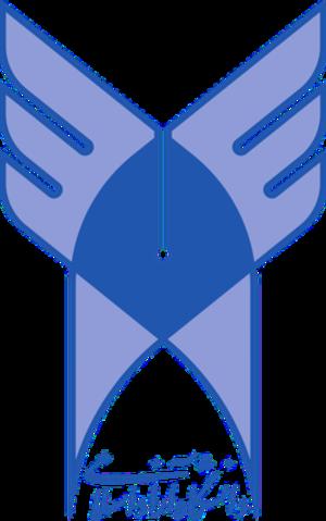 Islamic Azad University - Seal of the Islamic Azad University