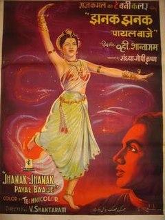 <i>Jhanak Jhanak Payal Baaje</i> 1955 Indian film